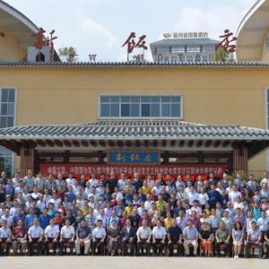 中国万博客户端下载官网史上最大规模会员培训收官