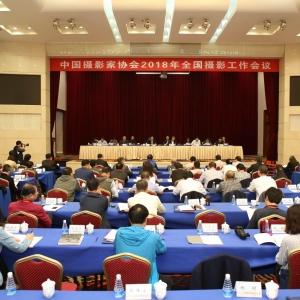 关于2018版《中国万博客户端下载官网家协会个人会员入会细则》答记者问